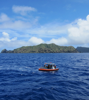 Maug Island volcano photo by Annette DesRochers of NOAA.