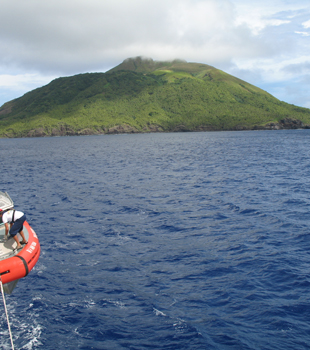 Sarigan Island photo courtesy of Univ of HI Manoa, Pacific Islands Benthic Habitat Mapping Center.